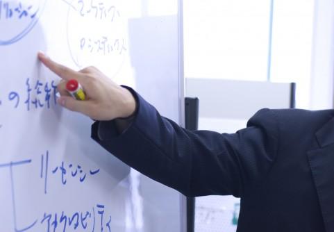 研修の義務化 その②