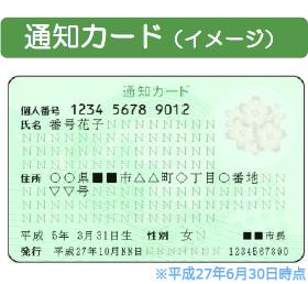 img_141001_08-2[1]