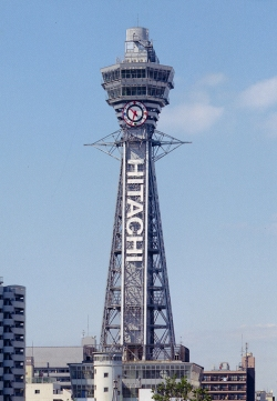 大阪の「景気」は悪いのだろうか