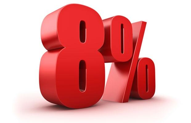 消費税は8%のまま